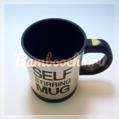 Кружка для питья «Размешай за меня»